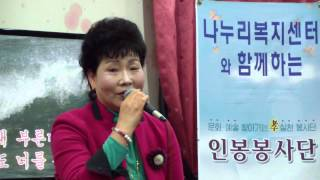 getlinkyoutube.com-가수 김혜승 추억에소야곡