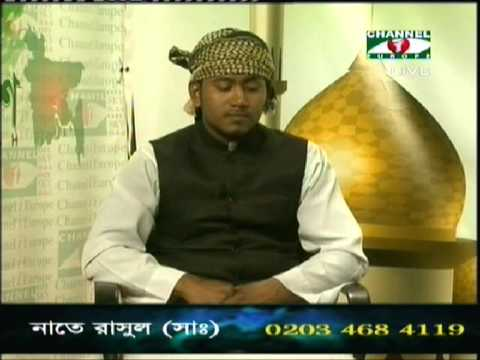 watch bangla nat a rasul (sw) by: A Ahmed & F mustafa part 2