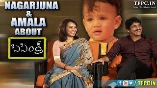 getlinkyoutube.com-Nagarjuna & Amala About Sisindri Movie | TFPC