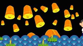 getlinkyoutube.com-Animation การทำนุบำรุงศิลปวัฒนธรรม เรื่อง อนุรักษ์ประเพณีลอยกระทง 4 ภาค