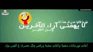 getlinkyoutube.com-البت اللي انا حبيتها يخرب بيتها محبتنيش