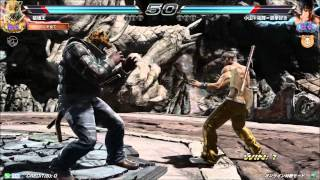 9/8 鉄拳7 破壊王(king) vs ダブル(low) 【段位戦】part1 エンパラ