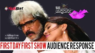 V Ravichandran Apoorva Film Audience Response FDFS