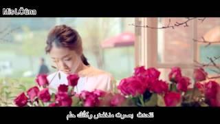 Park Shin Hye - My Dear ~ أغنية بارك شين هاي مترجمة عربي