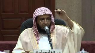 getlinkyoutube.com-شرح الروض المربع الدرس ( 104 ) الشيخ محمد باجابر