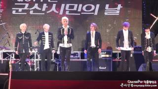 131001 엠파이어(M.pire) 군산 시민의 날 콘서트 직캠 by 욘바인첼