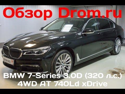 BMW 7-Series 2017 3.0D (320 л.с.) 4WD AT 740Ld xDrive - видеообзор