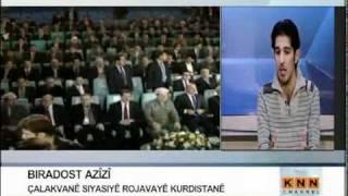 getlinkyoutube.com-المعارض الكردي السوري برادوست آزيزي يؤكد على اهمية التخلي عن عقلية الاقصاء في عقد المؤتمرات   فضائية ك ن ن 29 1 2012