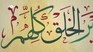 getlinkyoutube.com-Maher Zain Mawlaya (Arabic) Vocals Only (No Music)