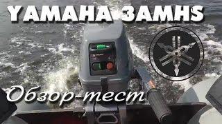 getlinkyoutube.com-Мотор Ямаха трёшка - Yamaha 3AMHS