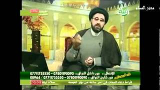 getlinkyoutube.com-مع فتاوي الشيعه لازم حتموت من الضحك