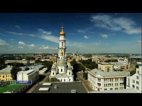 Poland & Ukraine UEFA EURO 2012 - Host Cities presentation