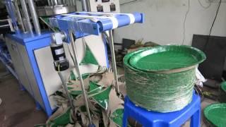 getlinkyoutube.com-Fully Automatic paper plate making machine- 09566235599 - 09840715599