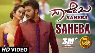 Saheba Video Songs | Saheba Video Song | Manoranjan Ravichandran, Shanvi Srivastava | V Harikrishna width=