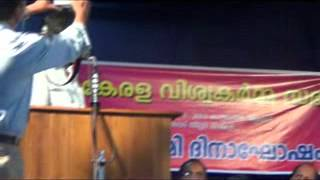 Dr.Fazal Ghafoor (MES President) at the Kerala Viswa Karma Sabha PART - 2