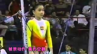 getlinkyoutube.com-Forbidden Chinese gymnastic moves