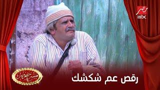 getlinkyoutube.com-محمد أنور و مصطفى يرقصان بطريقة كوميدية على أغنية يا بحر يا
