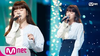 [BEN - Love, ing] Comeback Stage | M COUNTDOWN 180510 EP.570