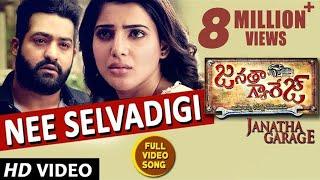 Janatha Garage Songs   Nee Selavadigi Full Video Song   Jr NTR   Samantha   Nithya Menen   DSP