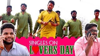 Singles on Lovers day | valentine's day | comedy | my village show