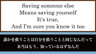getlinkyoutube.com-SOS - SEKAI NO OWARI【歌詞付き】「進撃の巨人」主題歌/Attack on Titan - theme song/Lyrics【セカオワ/新曲/和訳】