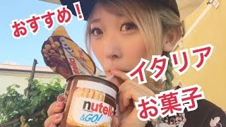 getlinkyoutube.com-イタリアおすすめお菓子!In Italy! Eating popular sweets Nutella & Go!