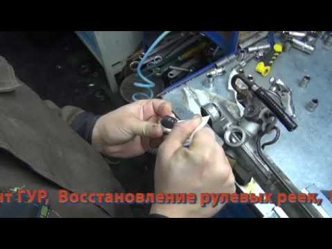 Ремонт рулевой рейки на Lifan. Ремонт рулевой рейки на Lifan в СПБ.