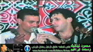 getlinkyoutube.com-رمضان البرنس ومصطفي حماده سلطنه وطرب♥ سيره الحب (new.HDQ