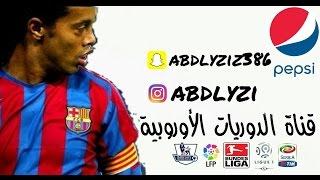 getlinkyoutube.com-رونالدينهو يتنكر بزي حارس أمن في الكويت
