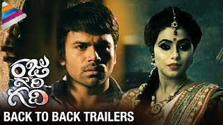 getlinkyoutube.com-Raju Gari Gadhi Movie | Back to Back Trailers | Ashwin Babu | Dhanya Balakrishna | Telugu Filmnagar