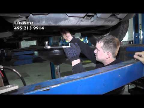 Техническое обслуживание Ленд Ровер ФРИЛЕНДЕР 2 (FREELANDER 2)