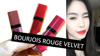 BOURJOIS ROUGE EDITION - Swatch & Review with The Cloud - Beauty Novelties
