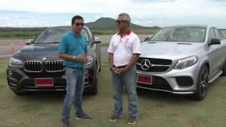 getlinkyoutube.com-Test Drive BMW X6 & Mercedes-Benz GLE450 by AUTOBILD TH.
