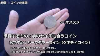 getlinkyoutube.com-【マジック】マッスルパス習得講座【一発芸】