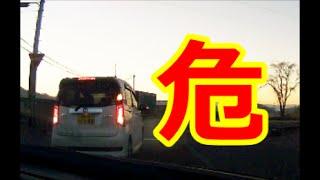 getlinkyoutube.com-ありえない運転をする軽自動車!DQNドライバー様のドラレコ映像