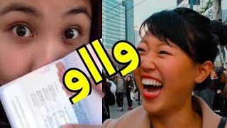 getlinkyoutube.com-شاهد ردود الكوريين, أذكر ثلاث دول عربيه تحب زيارتها وااااااو