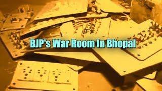 BJP's war room in making in Bhopal