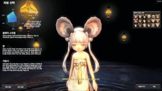getlinkyoutube.com-Blade & Soul Online CBT2 Character Creation Lyn 1080p