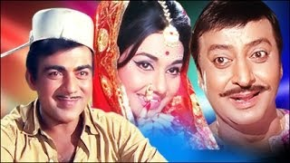 Lakhon Me Ek   Trailer