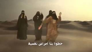 getlinkyoutube.com-بيض الله وجه من يشري البكار