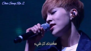 EXO PROMISE THE EXO'luxion IN SEOUL DVD  arabic sub  مترجمة عربي