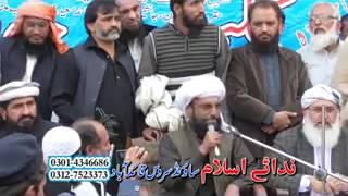 Molana Tayyib Tahri sb & Qari KaleemUllah Khan Multani 12-12-2016 TalaGang