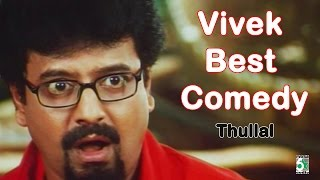 getlinkyoutube.com-Vivek Full Comedy from Tamil Movie Thullal