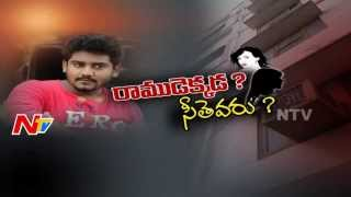 getlinkyoutube.com-Telugu Hero Bala Prashant Illegal Affair Leads to End his Life || NTV