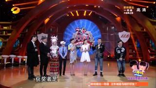 getlinkyoutube.com-《天天向上》看点 Day Day UP 12/19 Recap: 万茜携金马奖回湘谈理想型老公-Wan Qian Takes Golden Horse Award【湖南卫视官方版】