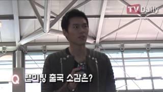 "getlinkyoutube.com-[tvdaily] Handsome guy Hyeonbin,""departure for Taiwan fan meeting"""