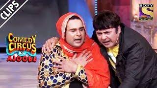 Krushna & Sudesh Have A Financial Crisis   Comedy Circus Ke Ajoobe width=
