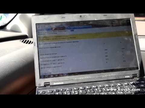 Принудительная регенерация сажевого фильтра на Opel Combo 1.3 CDTi