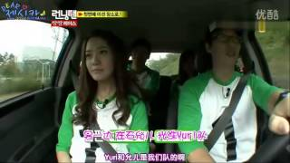 getlinkyoutube.com-snsd running man ep5 [中字]