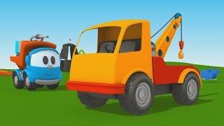 getlinkyoutube.com-Cartoni Animati per Bambini - Leo Junior: coloriamo insieme il carro attrezzi